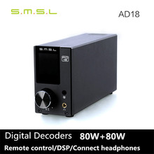 SMSL AD18 80W*2 DSP HIFI Bluetooth 4.2 Pure Digital Audio Amplifier Optical/Coaxial USB DAC Decoder With Remote Control TAS5580C(China)