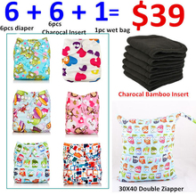 [Mumsbest] Cloth Diaper Cover Bamboo Velour Fitted Diaper Washable Brand Babies Nappy Cute Girl Print Reusable Couche Lavable(China)