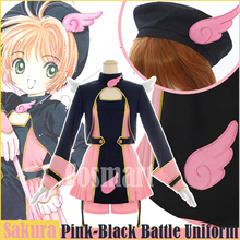 [Dec.Stock]Anime Sakura Card captor Sakura Official Pink-Black Battle Uniform +Wings Halloween Cosplay costume for women