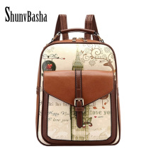 ShunvBasha Fashion Women Backpack College Style Good Quality School Backpacks Teenage Girls Women Pu Leather Backpack Mochila(China)