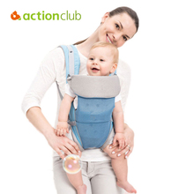 Actionclub Breathable Baby Carrier Ergonomic Baby Sling Mochilas Hipseat Baby Backpack Wrap 360 Infant Carrier Ring Sling