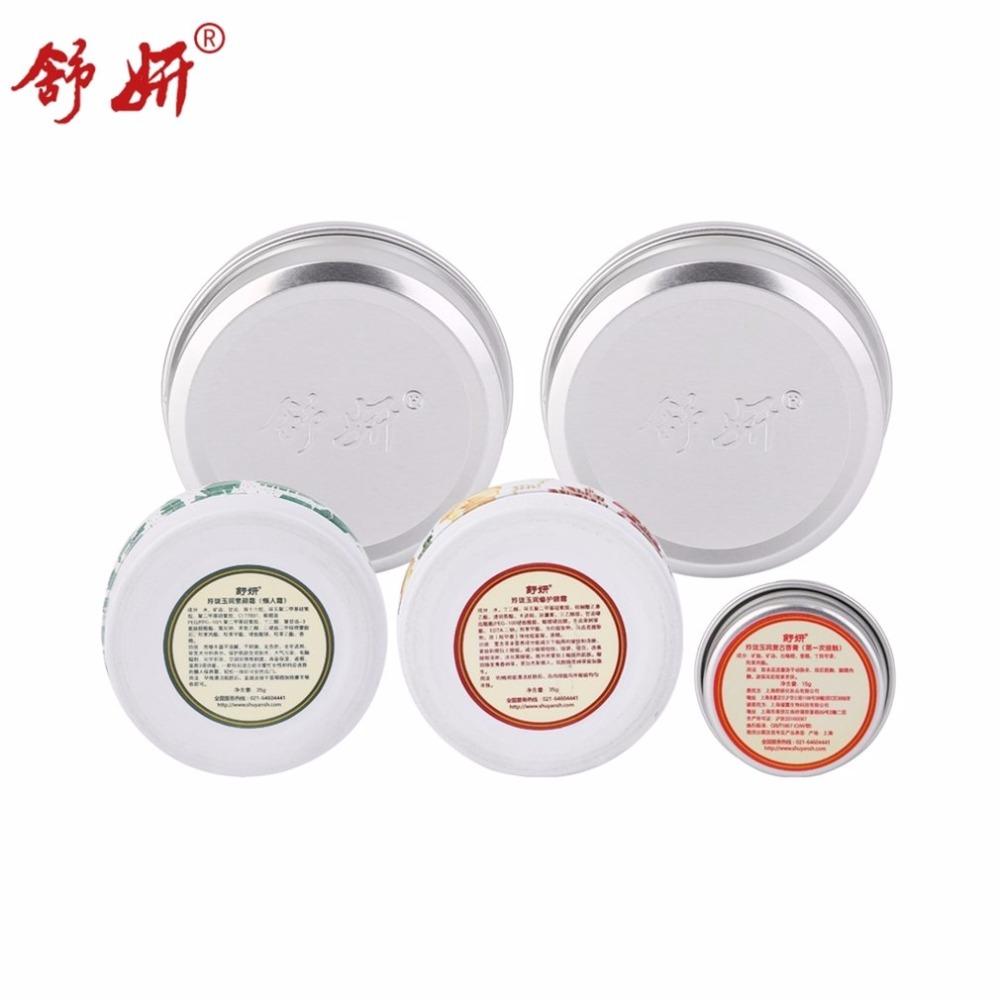 ShuYan Brand 5pcs Skin Care Set Including Tuberose Face Cream Aloe Vera Gel Nude Makeup Cream Eye Cream Solid Parfum 14