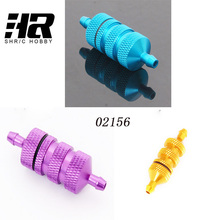 Free shipping RC car 1/8 1/10 HSP 02156 Model Car spare parts Aluminum Fuel Filter Nitro HSP Racing HSP 94122 94188(China)