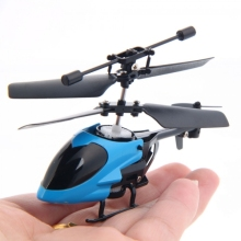 The Smallest RC Helicopter QS5013 2 Channel Remote Control mini RTF gyro Helicopter gift Toys for Children(China)