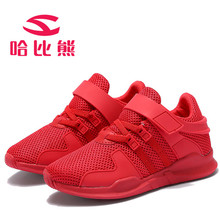 HOBIBEAR Brand Kids Shoes Sport Sneakers New Comfort Mesh Tennis Infantil Girls Shoes Boys Shoes Trainers Breath 4 Solid Colors