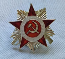 2nd Class Order of Great Patriotic War USSR Soviet Union Russian Military medal Red ARMY ww2 COPY