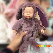 Kawaii Imitation Sleeping Baby Dolls Plush Lucky doll animals reborn soft cute bear bunny rabbit panda baby alive Toys 26cm 38cm