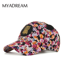 MYADREAM Floral Printed Vintage Baseball Cap Cute Owl Logo Caps Hats for Men Women Cotton Outdoor Gorro Casquette with Furry Ear