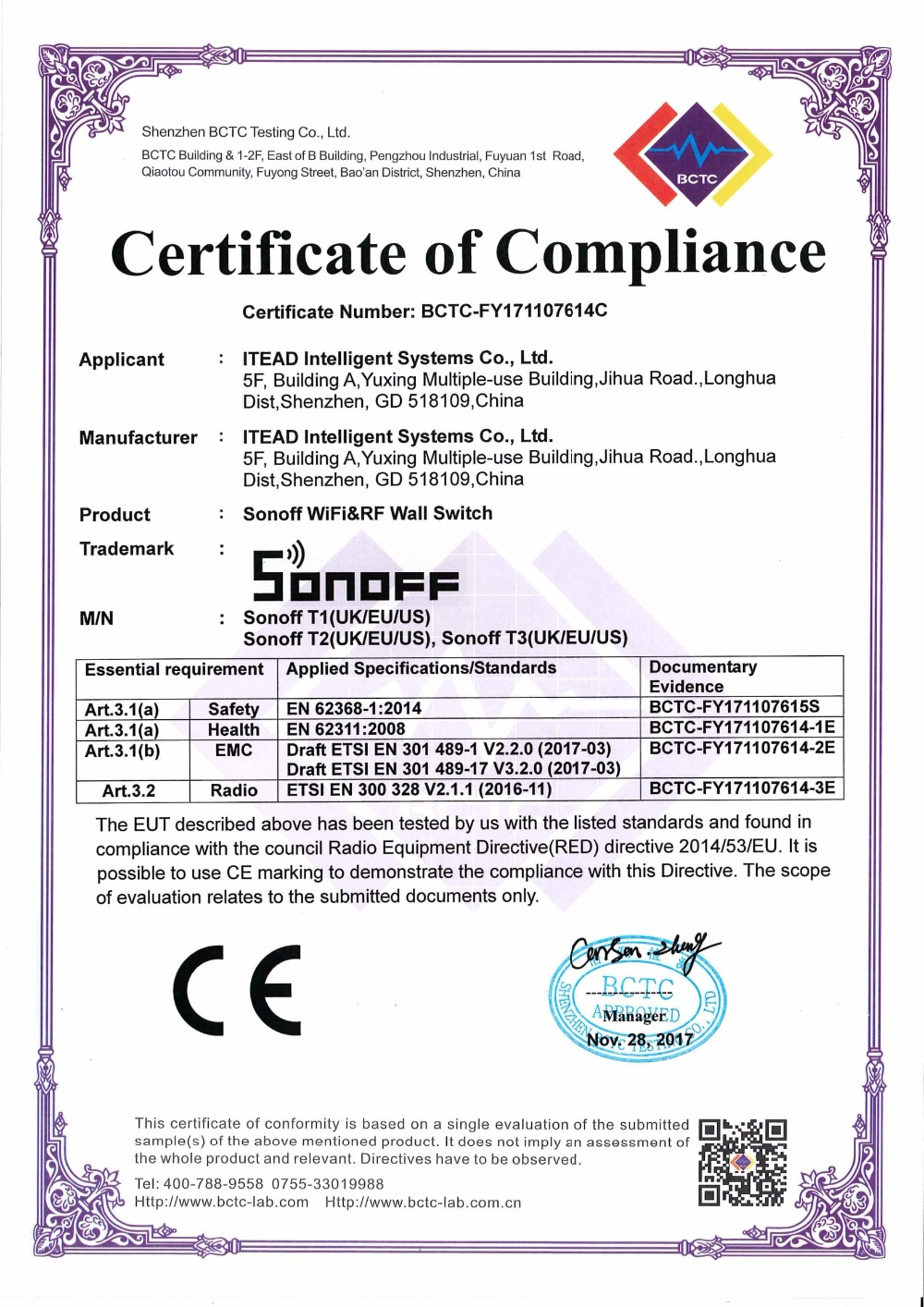 Sonoff_T1_RED_Certificate