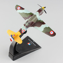 1/72 scale miniature AMER World War II aircraft fighter diecast France 1941 Dewoitine D.520 plane replica warplane model Toys