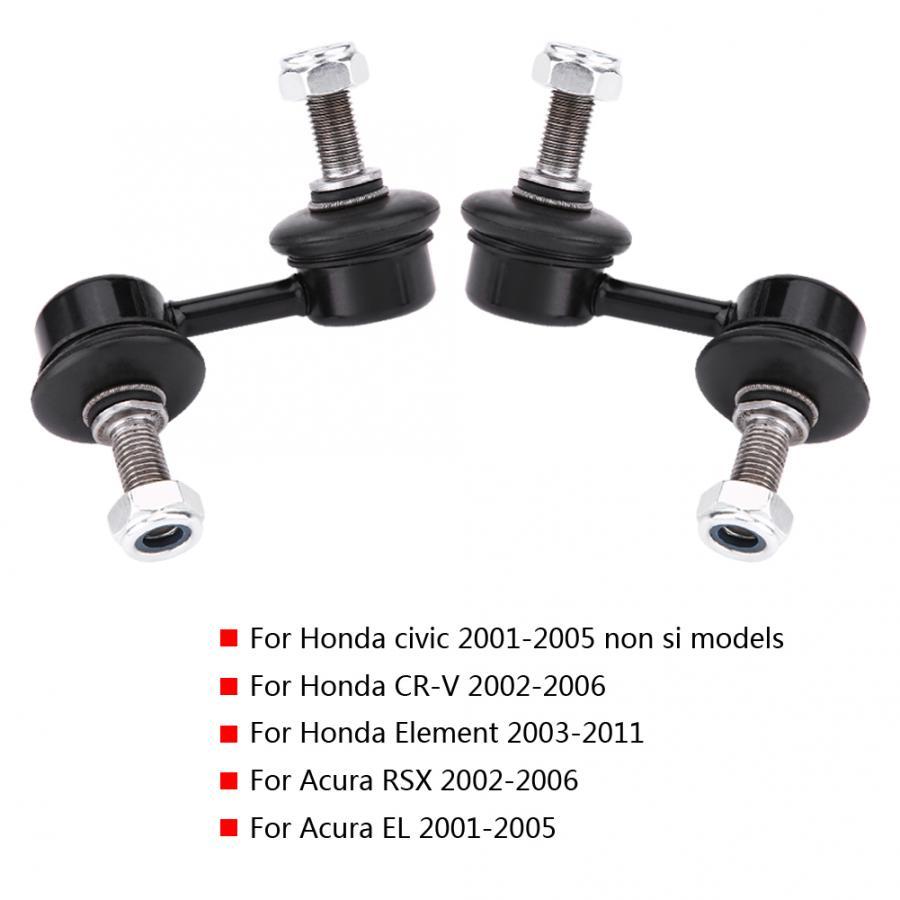 Honda Civic Mk8 2005-2011 Front anti Roll Bar Drop Link