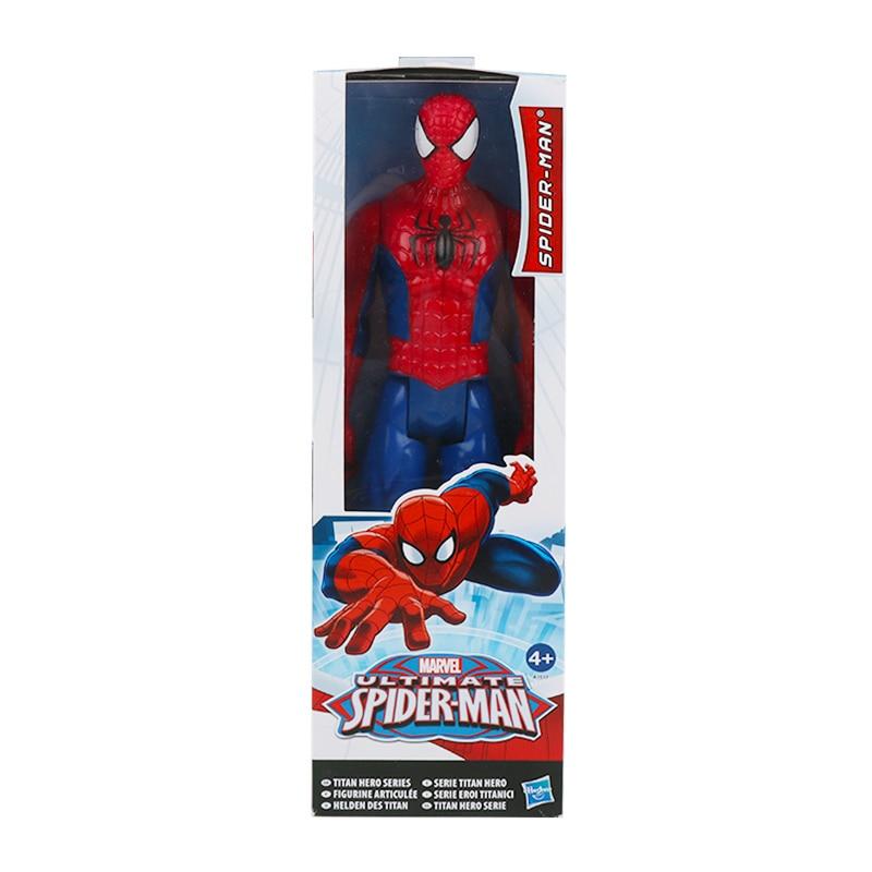 30cm  Marvel Avengers SuperHero & Villian Action Figure Toy 41