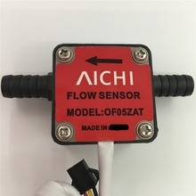 OD 13mm diesel gasoline Oval Gear flow sensor Liquid Fuel Oil Meter Counter(China)