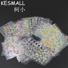 KESMALL 3D Nail Sticker Decal 50 Sheet Mix Flower Design Fingernails Full Tips Waterproof Nails Art Accessories 62*52MM CO495