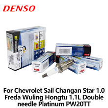 4pieces/set DENSO Car Spark Plug For Chevrolet Sail Changan Star 1.0 Freda Wuling Hongtu 1.1L Double needle Platinum PW20TT(China)