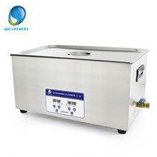 Skymen Digital 22L 480W Ultrasonic Cleaner Bath Solution for Industrial Parts Blinds Hardware Stainless Steel Heated Timer(China)