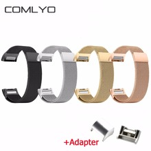 Magnetic Milanese Loop stainless steel For Fitbit charge 2 Band tracking bracelet for fitbit charge 2 strap with free Adapter