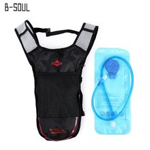 B - SOUL 2L Water Bag+5L Bicycle Hydration Bladder Backpack Camping Hiking Cycling Camelback 3 Colors Red Blue Gray