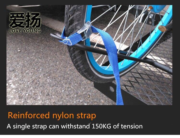 bike rack details
