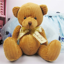 Stuffed teddy bear towel material  plush dolls sitting size 20cm for personality hotel boys and girls gift