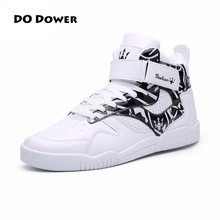 Do Dower 2017 New Arrival Autumn Men's Basketball Shoes Sneakers Breathable Sports Trainers Men Outdoor basketball shoes