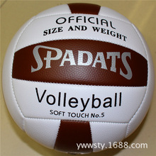 New Brand size 5 PU volleyball official match volleyballs indoor training competition volleyball ball