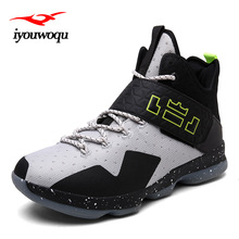 James Camouflage basketball shoes for men 2017 Autumn new listing of high Upper sports shoes Comfortable basketball lebron shoes(China)