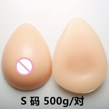 Buy 500g/pair Cup Beige realistic 100% medicine Silicone Breasts Forms Teardrop Shape Boobs Pad mastectomy push Bra Pads
