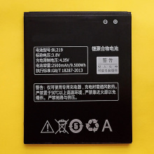 CUUSEY New BL219 Battery For lenovo A880 S856 A889 A890E S810T A850+ A916 BL 219 BL-219 3.8V 2500mAh Mobile Phone Batteries(China)