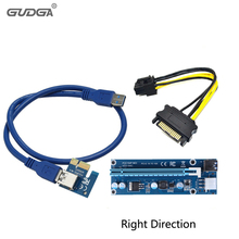Right direction PCI E Express 1X to 16X graphics card Riser Card USB 3.0 Extender Cable with SATA to 6Pin Power for BTC Miner(China)