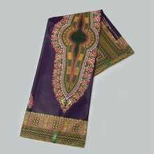 LSDK-13 Purple Java print Dashiki Authentic Ethnic African Hippie Veritable Super Wax 6ds Print Fabric