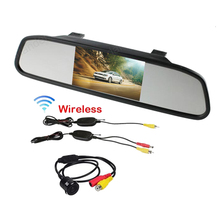 4.3 inch TFT LCD 720*480 Car Mirror Monitor two AV in +wireless transmitter receiver+18.5 mm rear view camera(China)