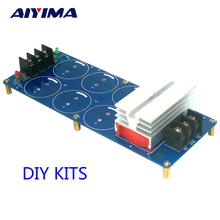 Aiyima 50A Large Current 500W Amplifier Double Power Supply Rectifier Filter Board HIFI DIY Kits(China)