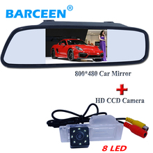"4.3"" car mirror monitor  screen resolution 800*480 wire+auto car back up camera bring 8 led lights for Chevrolet Cruze hatchback"
