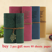 RuiZe Hot sale leather journal travelers notebook vintage kraft paper sketchbook diary A6 A7 small note book can be engraved