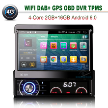 1 Din Car PC Android 6.0 Single Din Car Radio DVD GPS Support 4G WIFI OBD TPMS DVR DTV-IN DAB+ Mirror Link 2GB RAM Bluetooth(China)