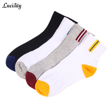 Lucidity Mixed Colors Men Designer Socks Fashion Funny Man's Socks Casual In Tube Cotton Male Warm Socks 3pairs/lot