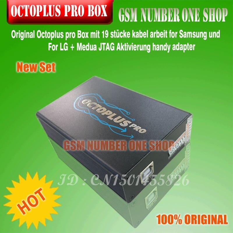 octoplus pro box for sam lg - gsm justoncct -E1