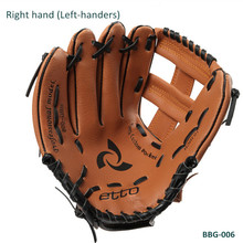 "Child Youth Boy Girl Brown Baseball Glove 10""/11"" Softball Outdoor Team Sports RIGHT HAND Practice Equipment(China)"