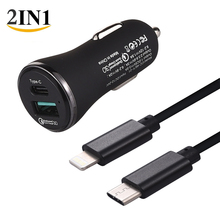 2in1 33W Quick Charge QC 3.0 USB C Car Charger + 3A USB C to Lightning Data Charger Cable for Apple Macbook iphone 8 iphone X(China)