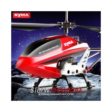 Original SYMA S107G Mini Drone 3CH Gyro RC Quadcopter Aluminium Alloy Shatterproof Remote Control Helicopter