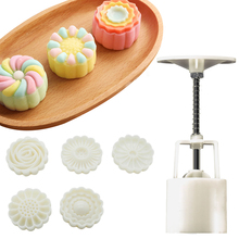 7Pcs/set Plastic 3D Moon Cake Molds Handmade Flowers Shape 50g Round Moon Cake Maker Bread Cookies Mould Bakery Tools