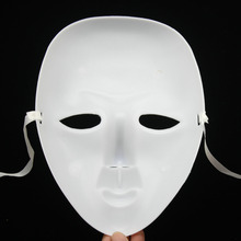 DIY Scary White Face Mask Halloween Masquerade Ball Party Dance Costume Masks