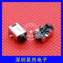 FOR ASUS eee pc 1015ped laptop power connector jack DC charging socket female head DC jack socket connector