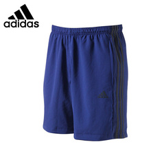 Original Adidas A2G 2IN1 Men's Shorts Sportswear - best Sports stores store