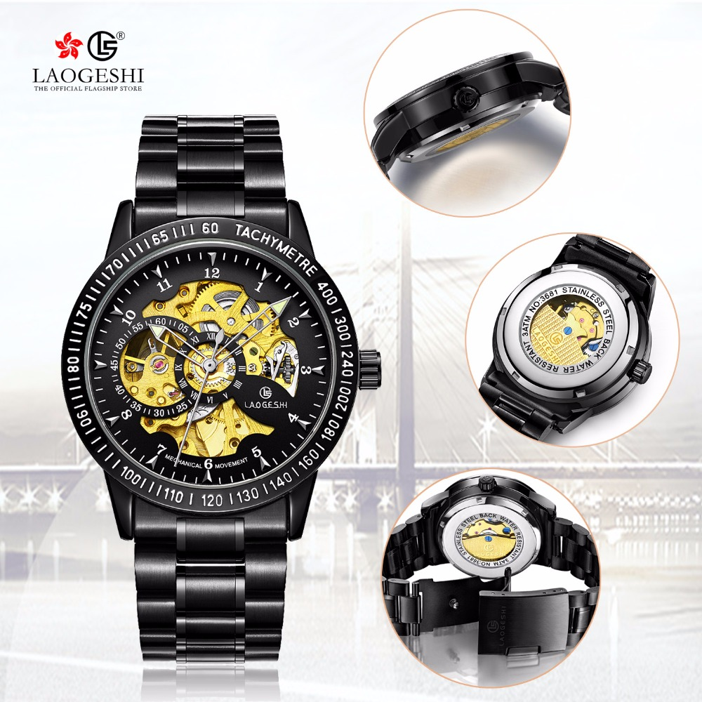Top Brand Military Mens Watches Relogios full stainless steel waterproof Business watch Men outdoor Sports Mechanical watches<br>