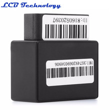 OBD GSM Tracking System Device OBD GPRS Network Tracker ODBII GPS Micro Tracker For Car  5PC/LOT