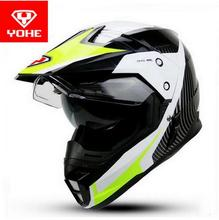 2017 New YOHE double lens motorcycle helmets YH-628A motorbike racing helmets road/cross-country dual-use Moto helmets(China)