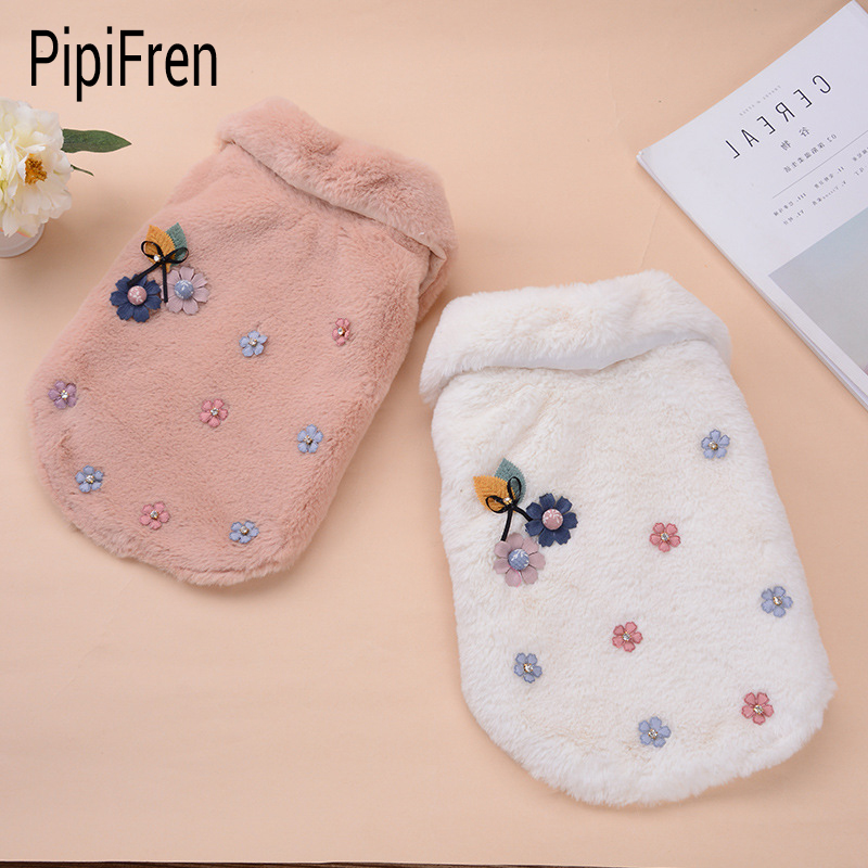 PipiFren Winter Small Dogs Clothes Costumes Yorkshire Chihuahua Dog Pets Clothes Cats Clothing manteau pour chien cani