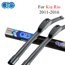 Windscreen Wiper Blades For Kia Rio 2011 2012 2013 2014 2015 2016 26''+16'' High Quality Natural Rubber Window Windshield(China)